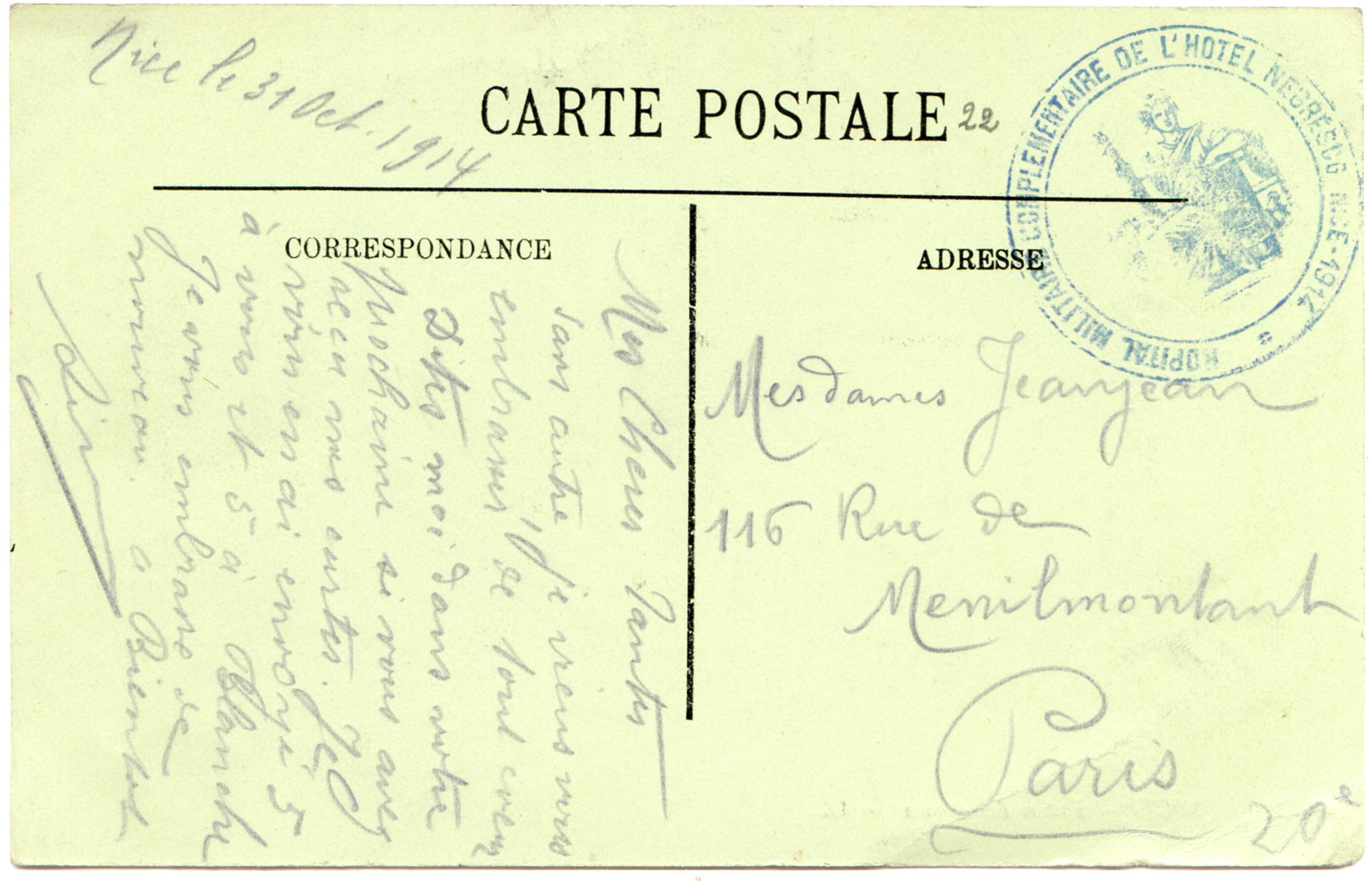 022 document de mariée par correspondance