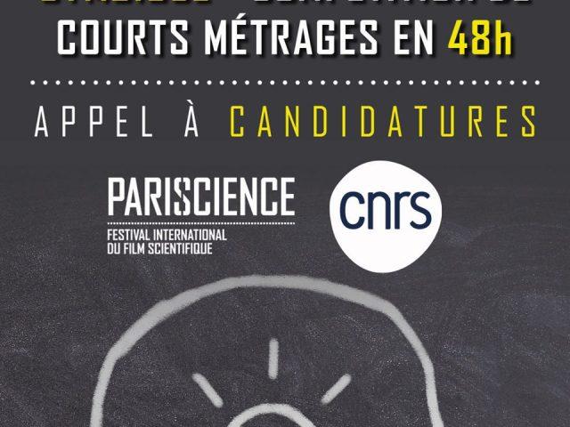 Concours CNRS