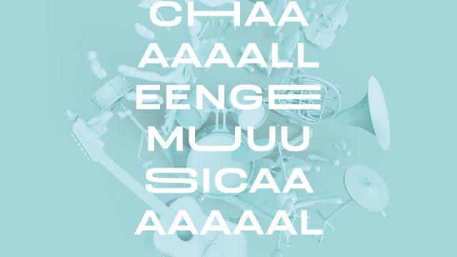 Rentrée 2019 Université Limoges Challenge musical unilim